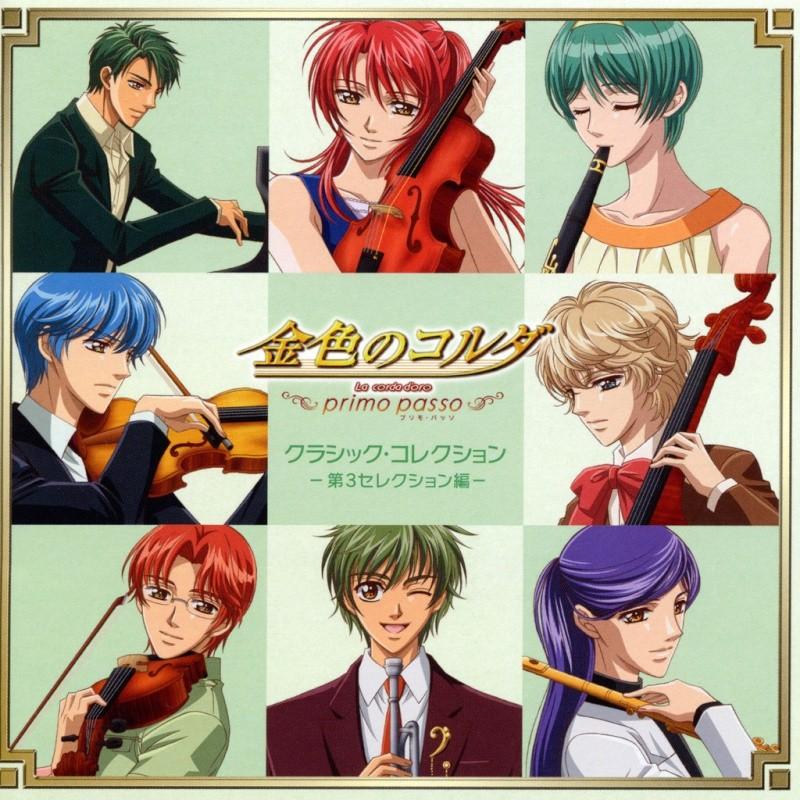 La corda d'oro [Anime et Manga] Kin-ir10