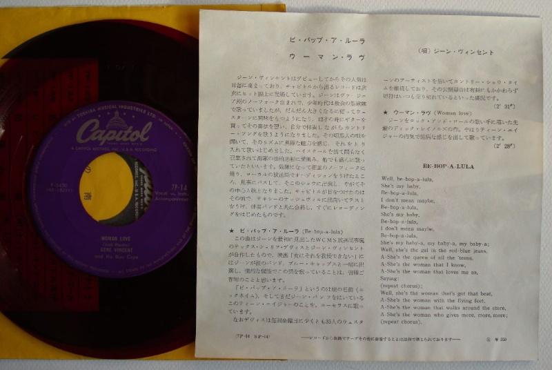 Les Vinyles .... partie 1 - Page 13 Genevi16