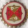 Capsules de Bar le Duc Divch112