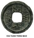 La determination du KAI YUAN TONG BAO a travers les dynastie Kai_yu11