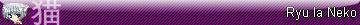[Moyen] User bar - Page 2 Usebar10