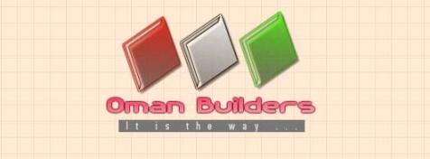 الصفحة الرئيسة ~=~ Oman Builders