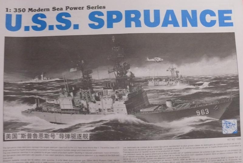 [Dragon] USS SPRUANCE 1/350 P1000611