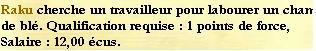 Premiers cas de Troyes - Page 3 Raku10