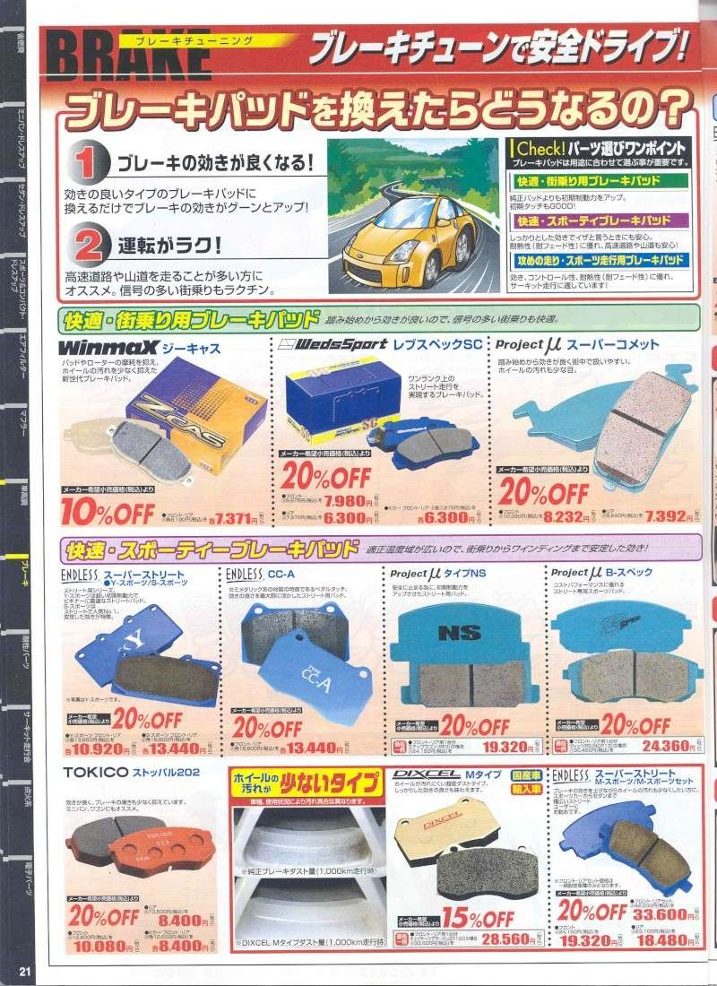 from Japan,,,AutoBacs. Product Catalog. Pg1310