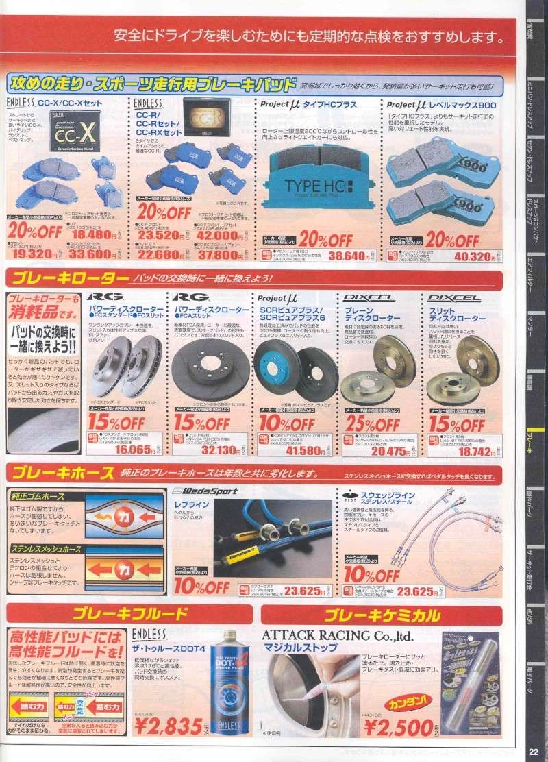 from Japan,,,AutoBacs. Product Catalog. Pg1410