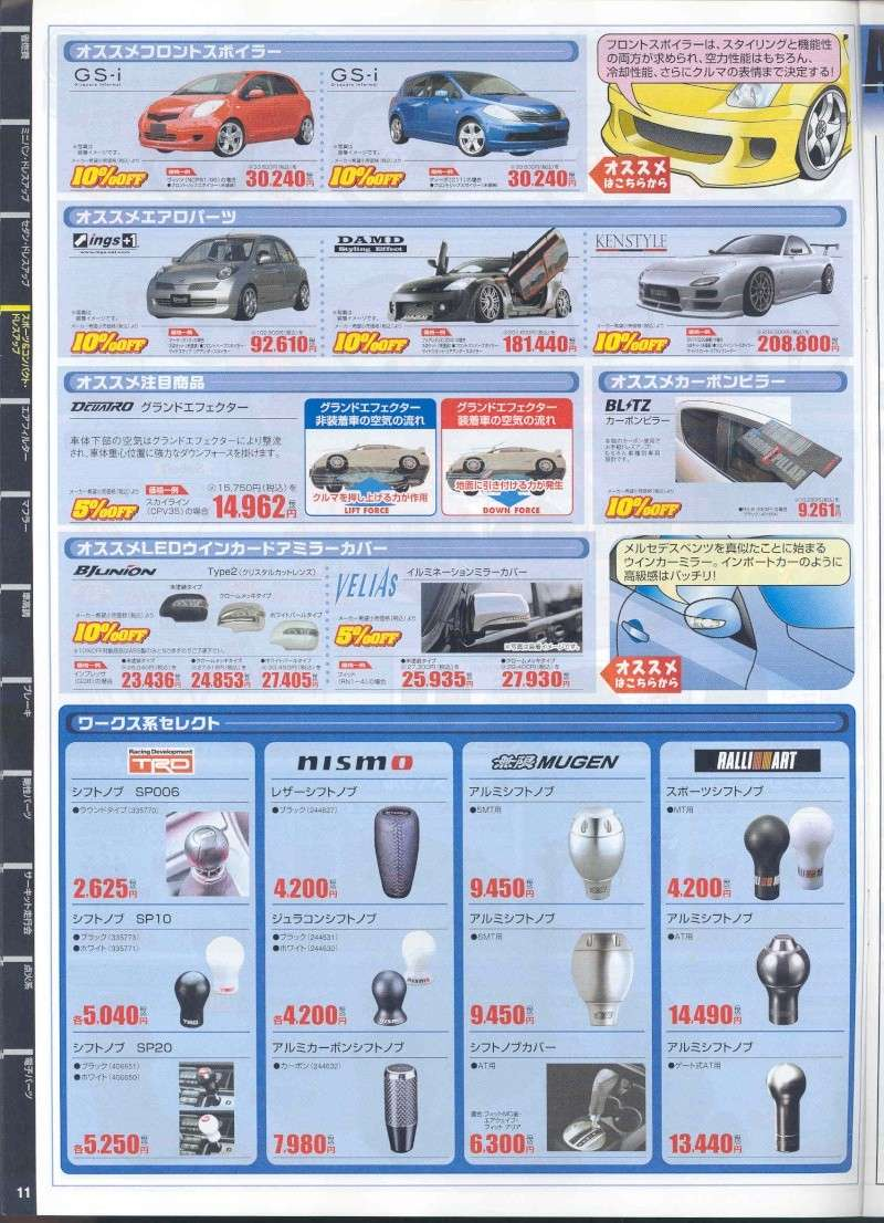 from Japan,,,AutoBacs. Product Catalog. Pg310