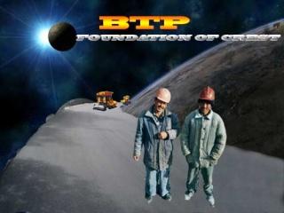 BTP Fondation of Crest