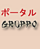 Gruppi