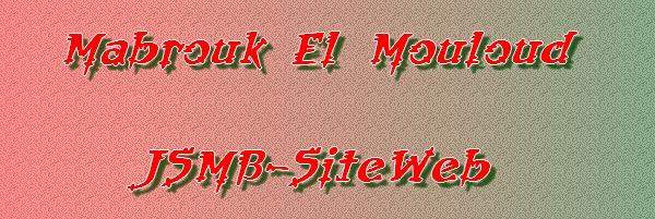 * EL-MAWLID ENNABAWI ECHARIF * Sans_t10