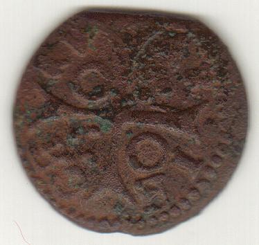 Dinero de Luis XIII (Cervera, 1641 - 1643 d.c) 11110