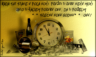 Sretna ti ova Godina Nova .... Zagraf10