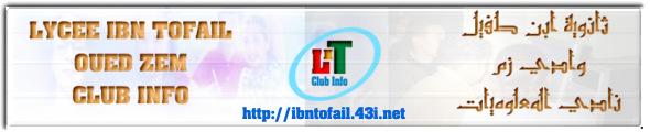 Les Forums Du Lycée Ibn Tofail