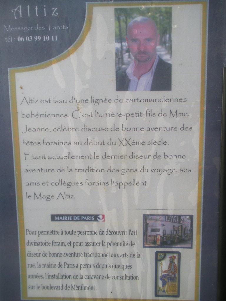 """Roulottes des """"diseuses de Bonne Aventure"""" Dscn4123"""