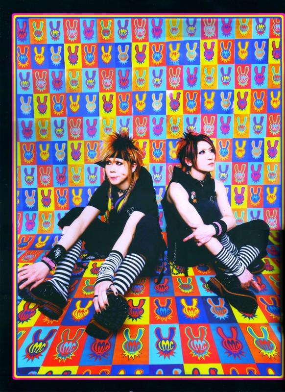 LM.C  ou  Lovely-Mokochang.Com !!!! Lm_c_810