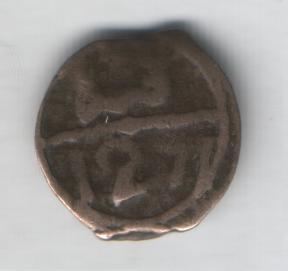 Felús Marroquí (1271 H. - 1855 d.C) 1-10