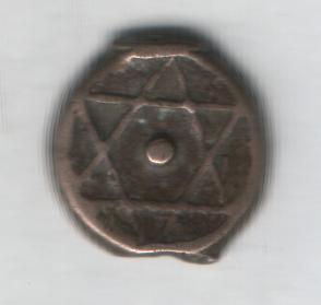Felús Marroquí (1271 H. - 1855 d.C) 111