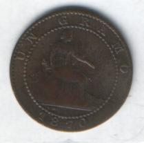 1 cts. Pts. Gobierno Provisional (Barcelona, 1870 d.C) 2210