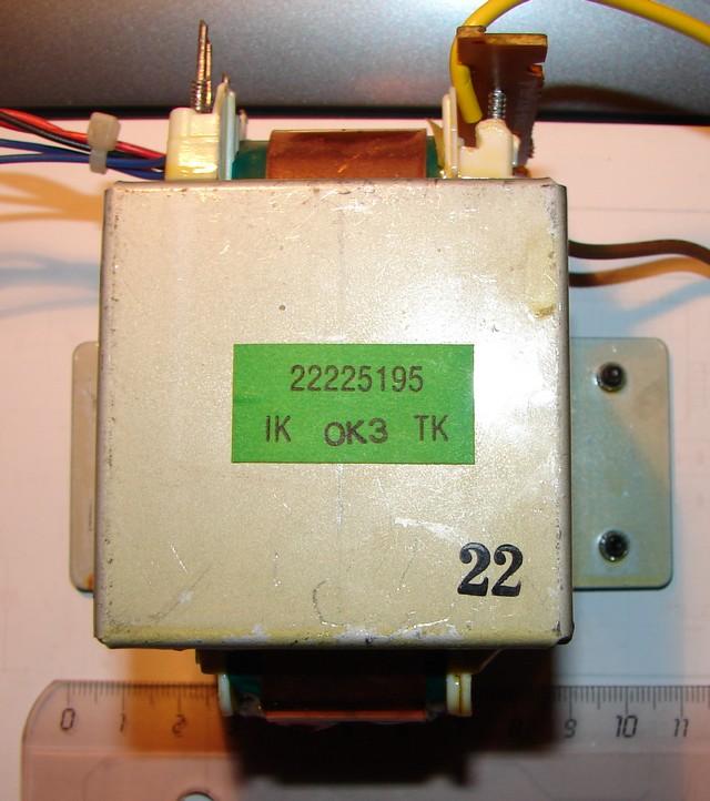 Identifier un transformateur Transf11
