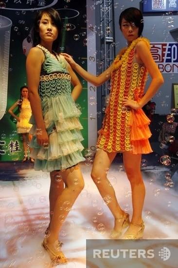 Moda preservativos 93330710