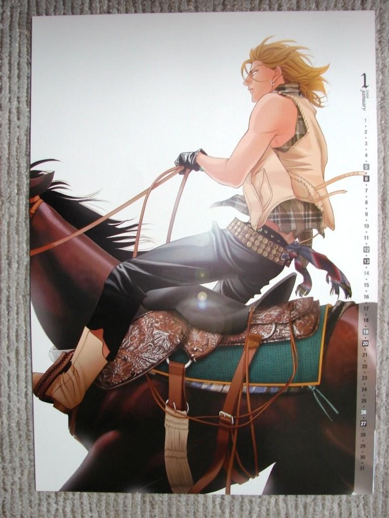 Calendario 2008 Iwaki Kyosuke  & Kato Yoji (haru wo) 0110