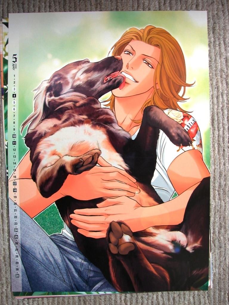 Calendario 2008 Iwaki Kyosuke  & Kato Yoji (haru wo) 0510