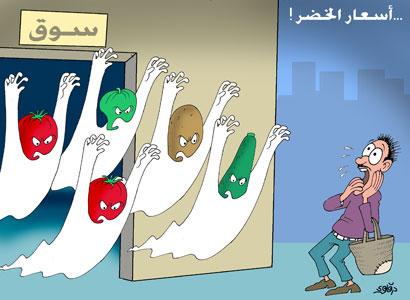 كاريكاتير تبين غلاء الأسعار