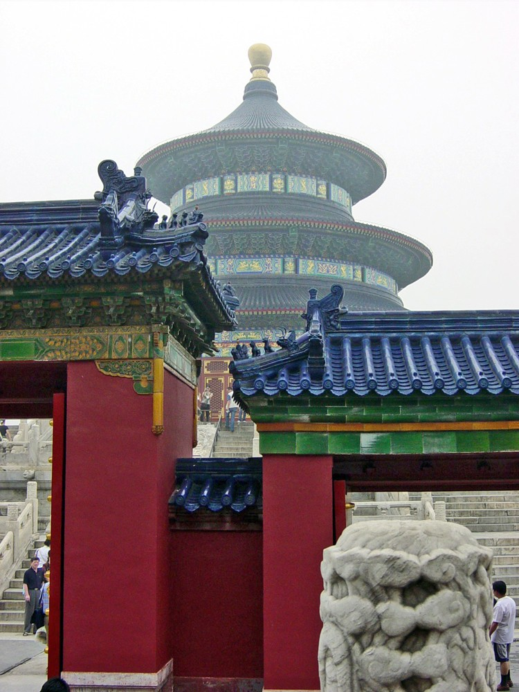 Petit tour en Chine 1 Pekin_12