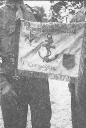 9ª Compañía del Regimiento de la Marcha del Chad Es10