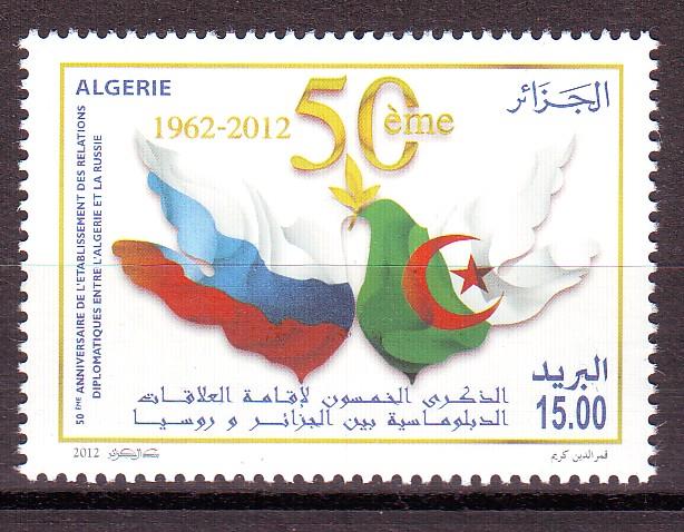 50ème anniversaire de l'établissement des relations diplomatiques entre l'Algérie et la Russie Sans_t10