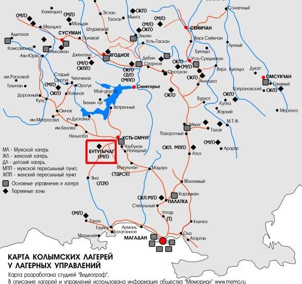 Bagnes et Camps d'internement / déportation découverts avec Google Earth Result14
