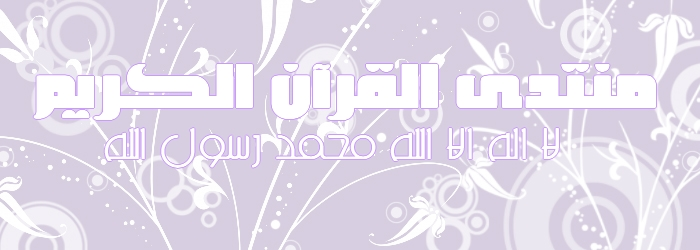 q_l_ll_ALQURAN_ALKAREEM_q_l_ll