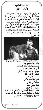 Shams Al Nahar... Untitl12