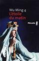 Livres parus 2012: lus par les Parfumés [INDEX 1ER MESSAGE] - Page 24 A305
