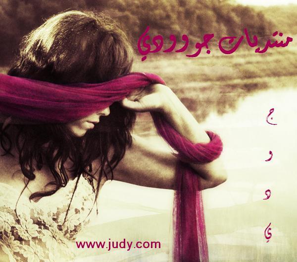 www.judy.com