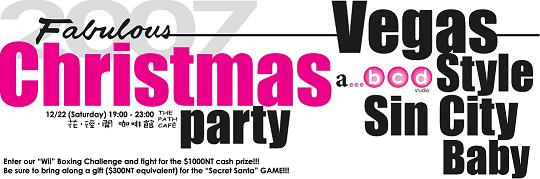 2007 Christmas in Vegas Ticket10