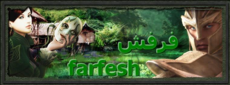 تم نقل الموقع الى www.wa7a-pal.co.cc