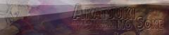 Forum RPG : Akatsuki no Soke 240x5010