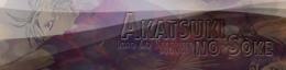 Forum RPG : Akatsuki no Soke 260x6410