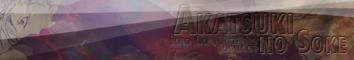 Forum RPG : Akatsuki no Soke 354x6010