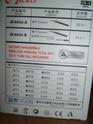 Coffret micro-outillage de qualité Dscf2150