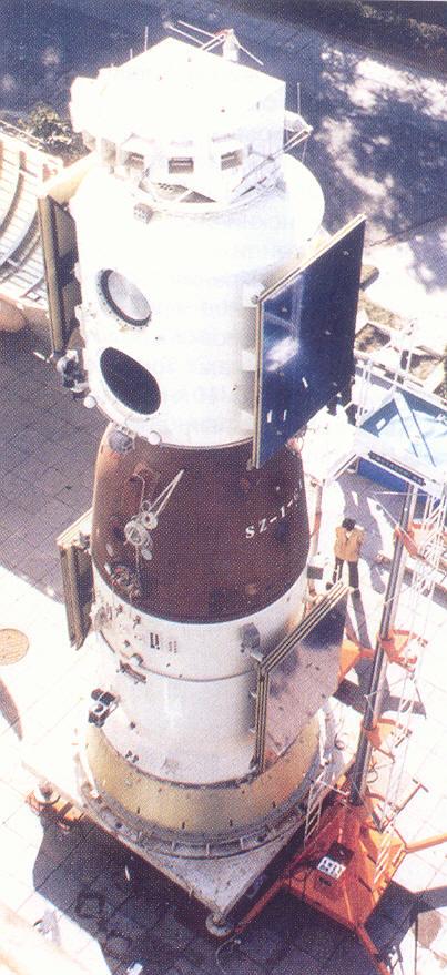 Précision Shenzhou 1 Shenzh11