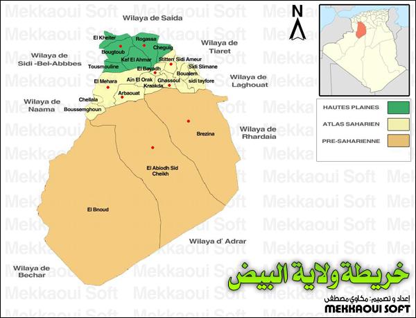 خريطة ولاية البيض 32 3210