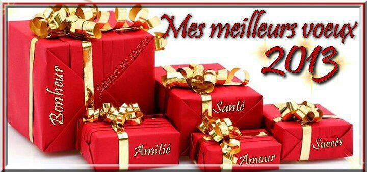 تـهـاني و تـعـازي Nos joies et nos peines 24981110