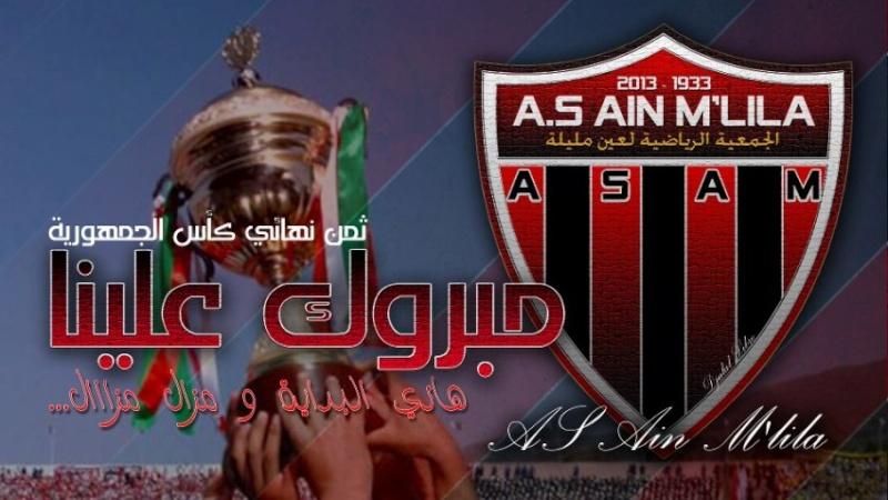 L'ASAM aux 32èmes de finale de la coupe d'Algérie - 2013 As_ain10