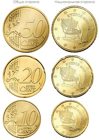 Рупии, пиастры, тугрики... Coin210