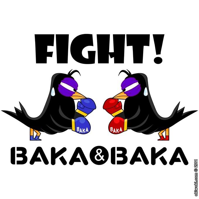 Joyeux anniversaire Baka Baka-b11