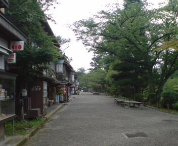 Hisayumi Fond_j12