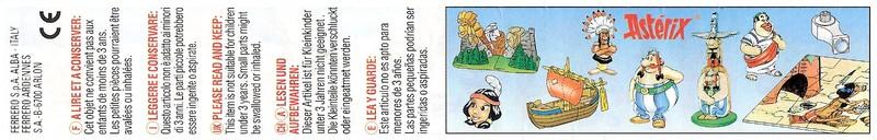 1995 Figurines et Accesoires Bpz_fi11