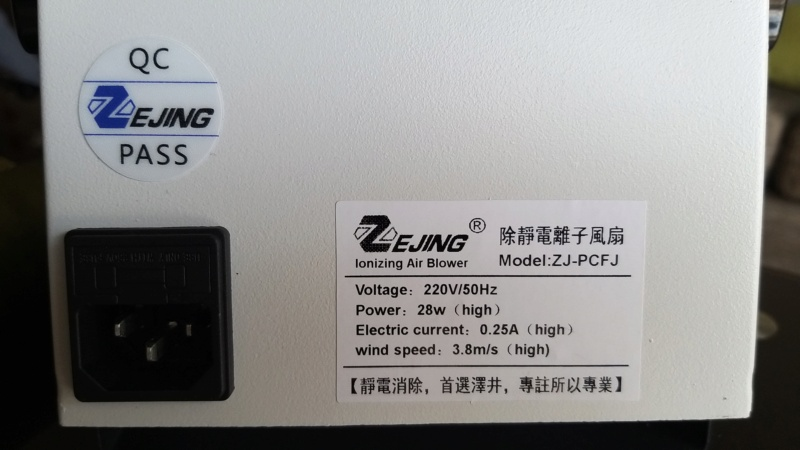 Ionizing Air Blower (SOLD) 20200531